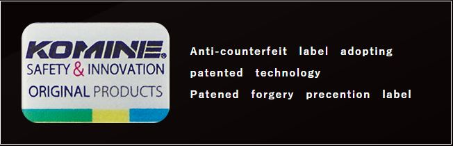 anti-counterfeit label